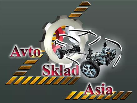 Avto Sklad Asia Двигателя ДВС, коробки АКПП. МКПП. Агрегаты. в Шымкент – фото 41