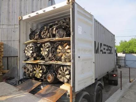 Avto Sklad Asia Двигателя ДВС, коробки АКПП. МКПП. Агрегаты. в Шымкент – фото 42