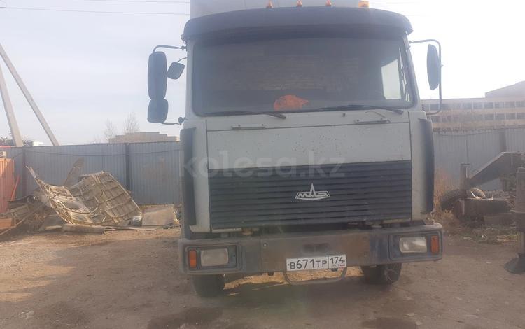 МАЗ  54323 2002 года за 1 600 000 тг. в Кокшетау