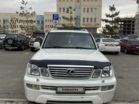 Lexus LX 470 2003 года за 8 400 000 тг. в Алматы