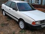 Audi 80 1989 года за 500 000 тг. в Петропавловск