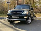 Lexus GX 470 2005 года за 11 200 000 тг. в Петропавловск