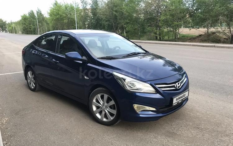 Hyundai Accent 2014 года за 4 100 000 тг. в Караганда
