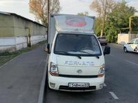 FAW  Forland 2013 года за 3 000 000 тг. в Алматы