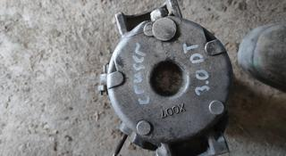 Компрессор кондиционера. Toyota Prado 120.3.0dt за 50 000 тг. в Алматы