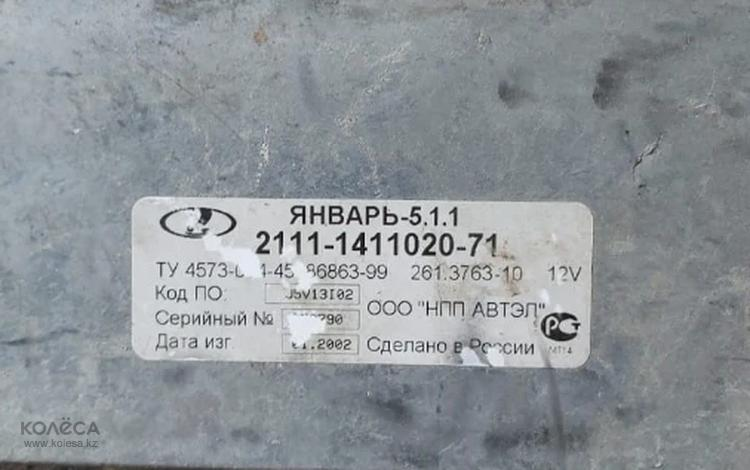Эбу двигателя за 25 000 тг. в Караганда
