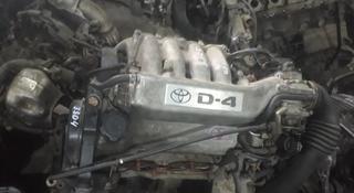 Двигатель из Японии на Тойоту за 250 000 тг. в Алматы