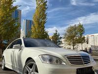 Mercedes-Benz S 500 2007 года за 7 500 000 тг. в Нур-Султан (Астана)