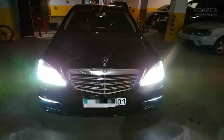 Mercedes-Benz S 350 2008 года за 6 200 000 тг. в Нур-Султан (Астана)