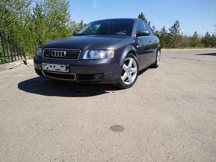 Audi A4 2003 года за 2 600 000 тг. в Усть-Каменогорск