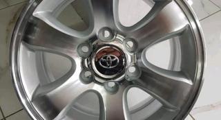 Комплект дисков r17 6*139.7 за 190 000 тг. в Нур-Султан (Астана)