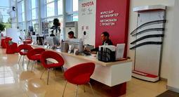Toyota Center в Костанай – фото 3