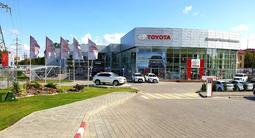 Toyota Center в Костанай