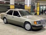 Mercedes-Benz E 230 1990 года за 1 650 000 тг. в Нур-Султан (Астана)