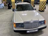 Mercedes-Benz E 230 1990 года за 1 650 000 тг. в Нур-Султан (Астана) – фото 5