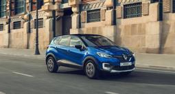 Renault Kaptur Drive 2020 года за 10 479 000 тг. в Караганда – фото 2