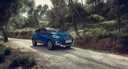 Renault Kaptur Drive 2020 года за 10 479 000 тг. в Караганда – фото 3