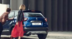 Renault Kaptur Drive 2020 года за 10 479 000 тг. в Караганда – фото 4