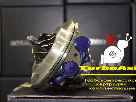 Турбина. Картридж турбины за 48 000 тг. в Алматы – фото 3