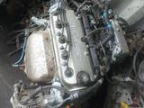 Движок двигатель на Honda Accord за 700 тг. в Алматы