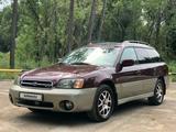 Subaru Outback 2001 года за 3 300 000 тг. в Алматы