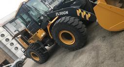 XCMG  ZL50GN 2021 года за 23 600 000 тг. в Алматы
