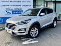 Hyundai Tucson 2018 года за 10 500 000 тг. в Алматы