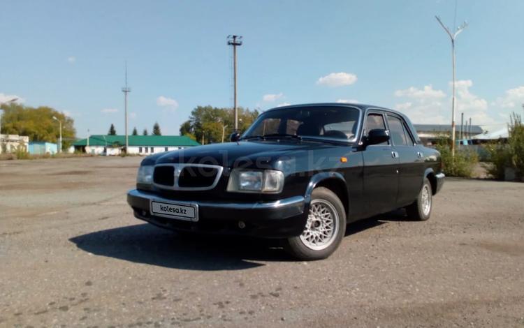 ГАЗ 3110 (Волга) 2003 года за 900 000 тг. в Щучинск