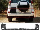 Бампер задний на Toyota Land Cruiser Prado 120 2002-2009 Есть… за 28 000 тг. в Усть-Каменогорск – фото 3