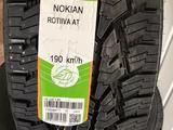 215-70-16 Nokian Rotiiva AT за 33 400 тг. в Алматы
