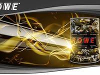 Масло моторное Hightec Synt RS DLS SAE 200 литр (бочка) за 504 000 тг. в Петропавловск