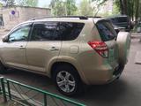 Toyota RAV 4 2011 года за 8 200 000 тг. в Усть-Каменогорск – фото 2