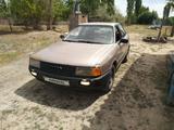 Audi 80 1987 года за 520 000 тг. в Шу – фото 2