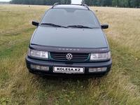 Volkswagen Passat 1995 года за 1 900 000 тг. в Нур-Султан (Астана)
