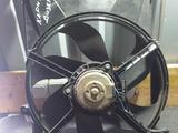 Вентилятор охлаждения митсубиси каризма дизель оригинал за 444 тг. в Костанай – фото 3