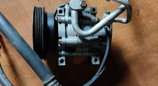 Mazda KL 2.5 компрессор кондиционера за 15 000 тг. в Алматы