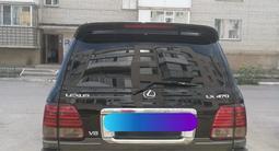 Lexus GX 470 2006 года за 9 800 000 тг. в Петропавловск – фото 2