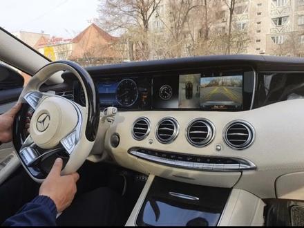 Mercedes-Benz S 500 2015 года за 35 500 000 тг. в Павлодар – фото 15