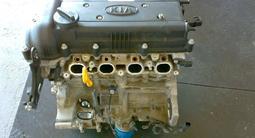 Двигатель Мотор Hyundai за 202 020 тг. в Алматы