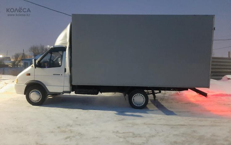 ГАЗ  Газель 1997 года за 3 500 000 тг. в Нур-Султан (Астана)