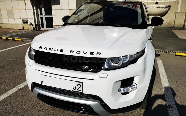 Land Rover Range Rover Evoque 2014 года за 10 900 000 тг. в Алматы