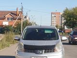Nissan Note 2007 года за 2 252 000 тг. в Нур-Султан (Астана)