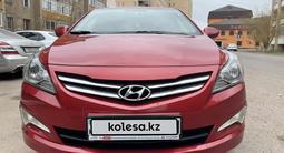 Hyundai Accent 2015 года за 5 300 000 тг. в Нур-Султан (Астана)