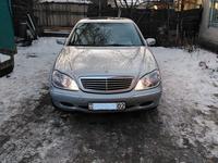 Mercedes-Benz S 320 1998 года за 3 500 000 тг. в Алматы