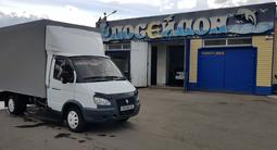 ГАЗ ГАЗель 2014 года за 4 300 000 тг. в Петропавловск – фото 4