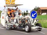 Hofmann  Разметочная Машина 2021 года в Караганда