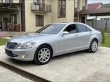 Mercedes-Benz S 450 2006 года за 5 400 000 тг. в Алматы
