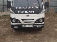Foton  FORLAND 2006 года за 1 450 000 тг. в Алматы
