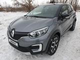 Renault Kaptur 2017 года за 7 200 000 тг. в Усть-Каменогорск