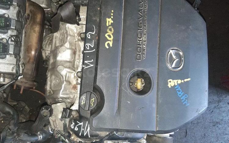 Двигатель Mazda 3 LF, l3 за 250 000 тг. в Алматы